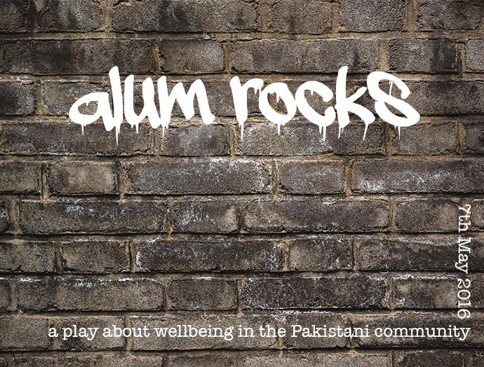alum rocks