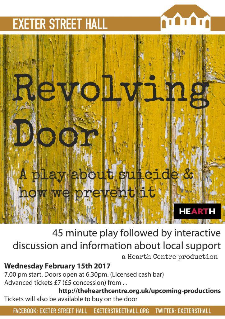 revolving-door-exeter-poster-feb-17